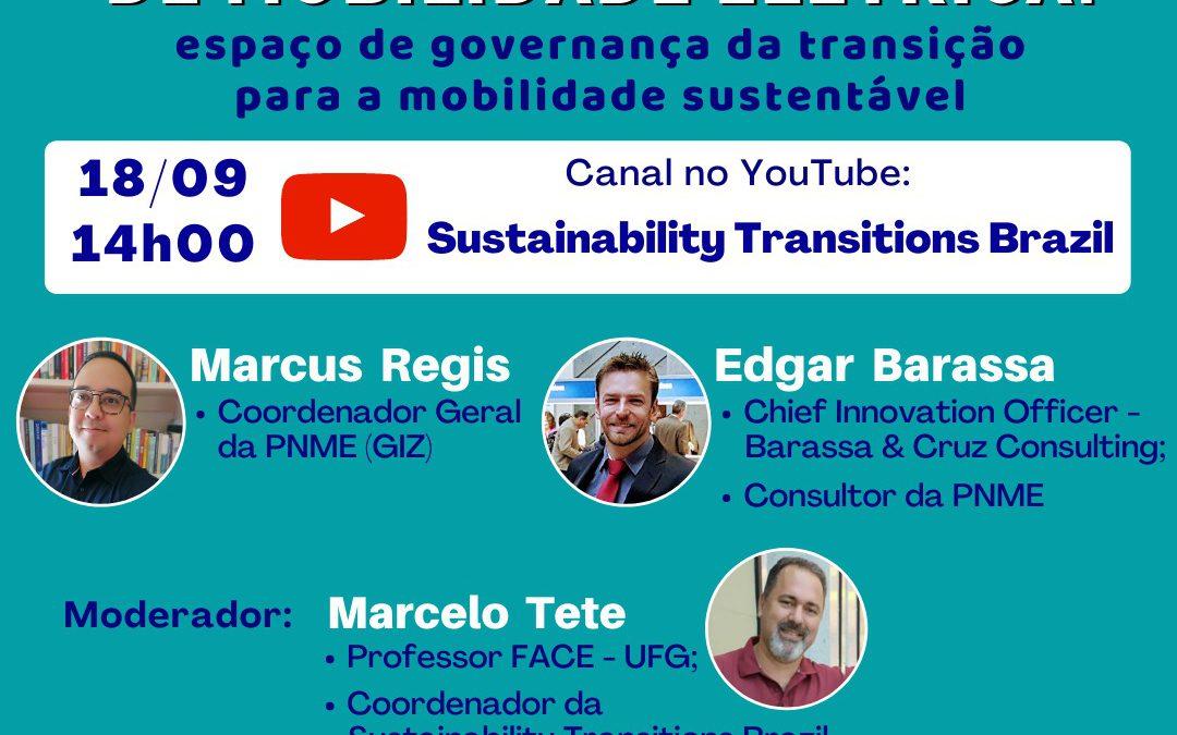 Webinário discute PNME como espaço de governança para mobilidade sustentável